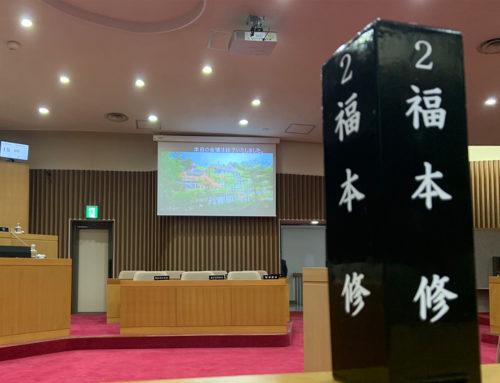 本日、一般質問-軽井沢町議会