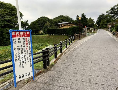 Update-昇進橋通行止めは解消